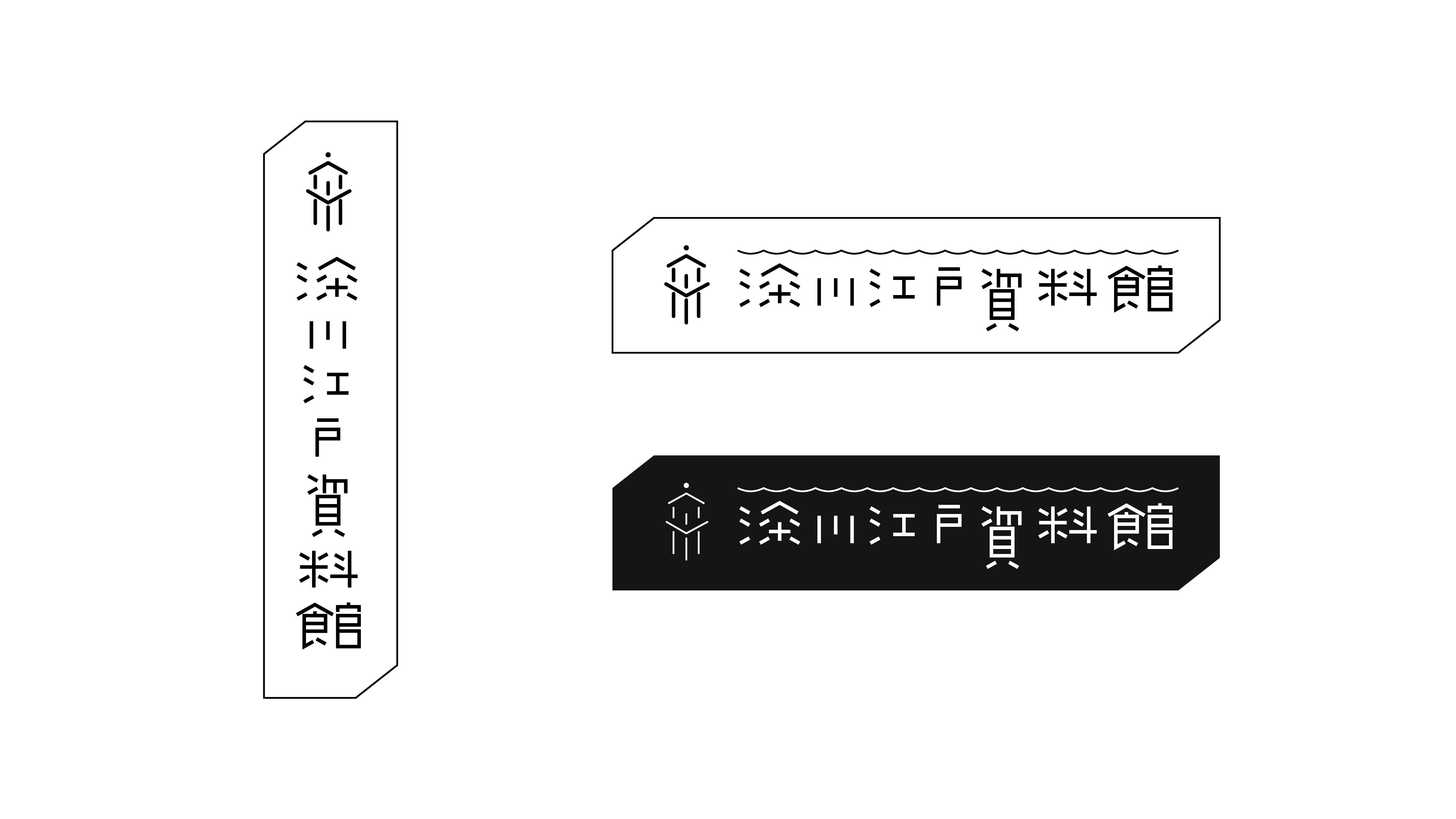hukagawa_typo